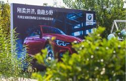 忠于纯粹 新BMW 3系时尚运动基因从未改变