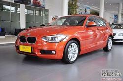 [本溪]全新BMW1系直降4万元另送惊喜礼包