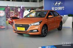 [天津]现代悦纳现车充足综合优惠1.5万元