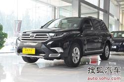 [湖州]丰田汉兰达:优惠1.5万元 少量现车