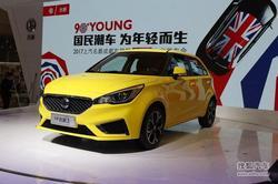 [天津]MG3现车充足购车综合优惠0.39万元