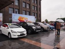 北京现代-环太湖超级万人订购会完美收官