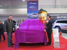 众泰大迈X5 CVT自动档银川上市发布会成功