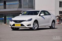 [郑州]一汽丰田锐志降价3.3万元现车销售
