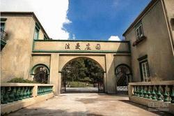 全新哈弗H6千城漫游记-宁波站 招募啦