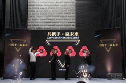 云南平行进口汽车协会成立启动仪式举行!