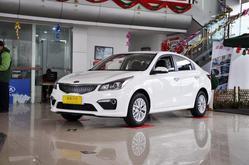 [济南]起亚K2三厢降价1.9万元 现车充足!