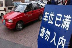 论因由 秦皇岛文明交通还需市民一齐参与