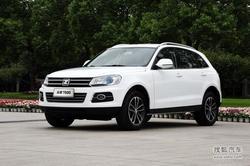 众泰T600仅8.68万起售 购车送豪华大礼包