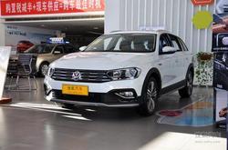 [福州]一汽大众蔚领优惠3.1万 店内现车充足
