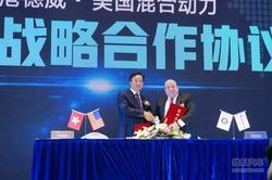 德威新材宣布进驻上海国际汽车城