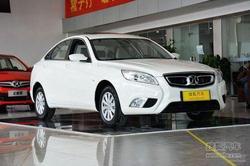 [长春]北京车展新车 绅宝D50订金5000元!