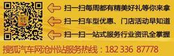 渤海大队做好春夏之交道路交通安全工作!