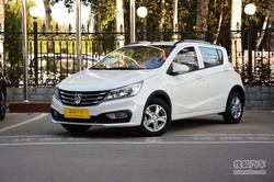 [杭州]宝骏310底价仅3.68万起!少量现车