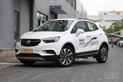 [上海]别克昂科拉最高降4.91万 现车充足