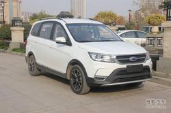 [深圳]开瑞K60让利促销中现优惠高3000元