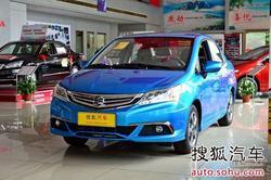 [金华]理念S1 现金优惠1.5万 有现车销售