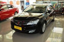 [济南]荣威350车展全系降价1.89万有现车