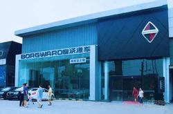 10月12日宝沃汽车-海南宝之瑞店盛大开业