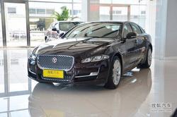 捷豹XJ最高优惠31万元 现车充足欢迎选购