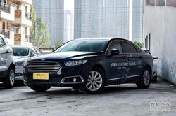 [天津]福特金牛座现车充足综合优惠2.9万