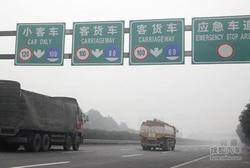秦皇岛燕山大街东段将断交3个月 需注意!
