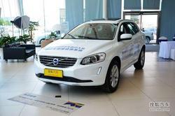 [郑州]沃尔沃XC60降价8.39万元 现车充足