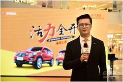 专访海马刘力壮 专注差异打造核心竞争力