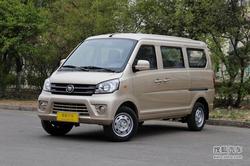 [郑州]福汽启腾M70优惠0.74万元现车销售