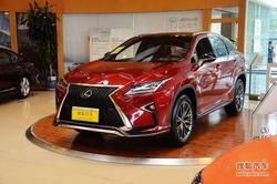 [郑州]雷克萨斯RX现车销售 最低41.8万起