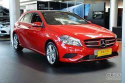 [上海]奔驰A 180标准型订金2万 红白现车