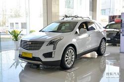 凯迪拉克XT5优惠2.7万元! 城市SUV也豪华