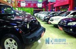 佛山二手车交易量全年度将有望超过广州!