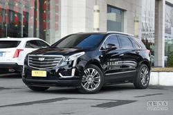 [天津]凯迪拉克XT5有现车 最高优惠5.5万