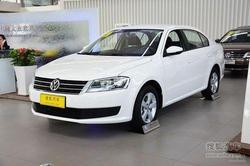[铁岭]上海大众朗逸优惠5000元 少量现车