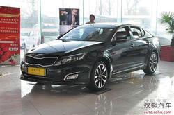 [锦州]起亚新K5最高优惠3万元 现车充足