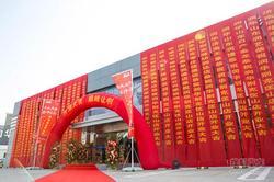 理想飞扬 济南泊思红旗体验中心盛大开业