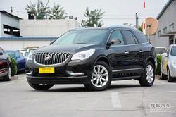 [新乡]别克昂科雷购车优惠4.5万现车销售