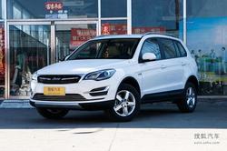 [杭州]众泰大迈X5直降4000元!现车销售中