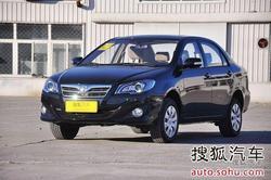 [南宁]购买丰田花冠EX部分车款优惠1.6万