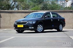 斯柯达速派优惠达2.5万元 店内有现车售!