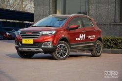 [潍坊]哈弗H1购车最高降价0.5万 有现车!