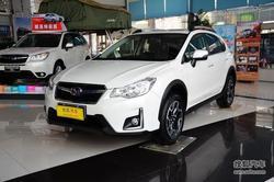 [珠海]斯巴鲁XV让利高达2000元 现车销售