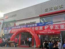 SWM斯威G01全球正式上市 售价7.99-13.99万
