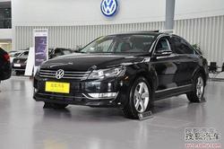 [本溪]新款帕萨特综合优惠1.55万 有现车
