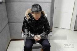 清雪夫妻被撞1死1伤 驾驶人无证驾驶酒驾