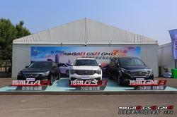 广汽传祺携GA8、GS8、GM8 再掀科技传奇