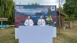 骏宝行全新BMW X3贵族马术体验之旅落幕!