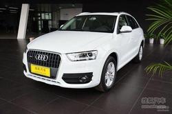 [秦皇岛]奥迪Q3现金优惠3万元现车销售中