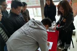 趣享精彩! 东风风神AX5天津地区正式上市